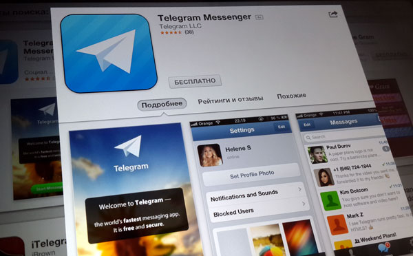 Welcome to the Telegram Followers site